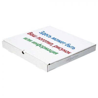 Коробка для пиццы с печатью в три цвета